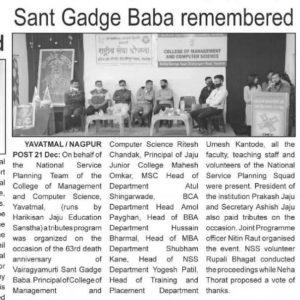 2020-22-12-Gadge-Baba-Death-Aniiversary-English
