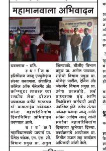 Dr.-B-R.-Ambedkar-Jayanti-News