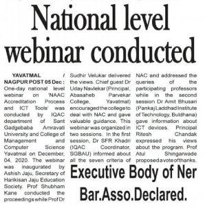 National-Level-Webinar-NEWS