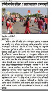 STREET-DRAMA-FOR-AWARENESS-NEWS